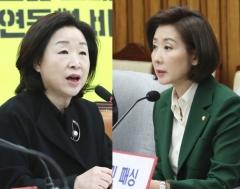 """심상정 """"의원정수 10% 확대"""" vs 나경원 """"국민정서 반해"""""""