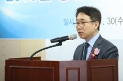 """박선호 국토부 차관 """"재건축 수주질서 해치면 엄벌할 것"""""""