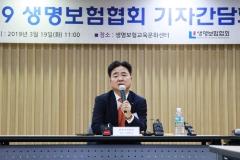 윤석헌 금감원장 우려에도…보험금 못 준다는 생보협회장