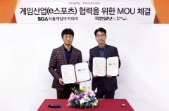 SGA서울게임아카데미-쿠키뉴스, e스포츠 활성화 MOU 체결