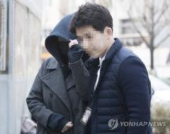 '버닝썬 MD' 애나, 마약 양성 반응…유통 혐의는 부인
