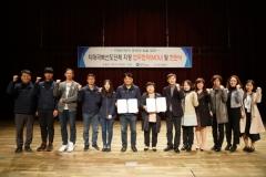 인천시설공단 영종도시기반사업단, 치매극복 선도단체 업무협약·현판식 개최