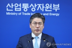 산업부, '산업·에너지 한국판 뉴딜 컨트롤 타워' 가동
