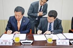인천의료원, 인천 동구와 시설이용 업무협약 체결