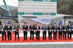 정선 한덕철광 제2수갱 준공식…연간 철광석 150만t 생산