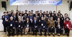 인천시교육청, 시민감사관 34명 위촉장 수여..감사 및 교육정책 참여