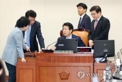 """한국당도 합의했던 KT 청문회 """"왜 안합니까"""""""