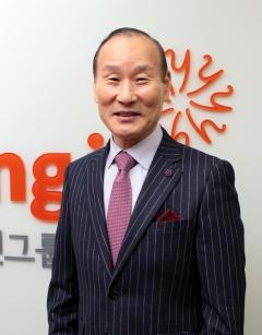 최병오 형지 회장, 부산섬유패션정책포럼 상임대표 취임