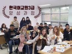 도서출판 참, 한국어교원자격증 3급 수험서 한국어교육능력검정시험 출간