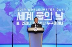 """문 대통령, 대구 경제인과 오찬 """"대구, 물 산업 이끌 심장"""""""