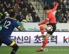 韓, 월드컵 2차 예선서 북한·레바논·투르크·스리랑카와 대결