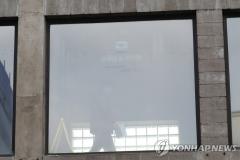 경찰, '이부진 프로포폴 투약 의혹' 청담동 H성형외과 압수수색
