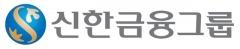 신한금융그룹, '신한 쉬어로즈' 3기 67명 선발
