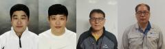 납치범 추격 퀵서비스 기사 서상현씨 'LG의인상' 수여