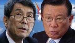 아시아나항공, 새주인 오늘 판가름…대기업 깜짝 등장 가능성