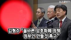 """한국블록체인단체연합회 """"정부 암호화폐 정책 전환 요구"""""""
