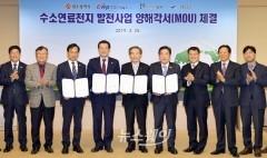 이용섭 광주광역시장, 수소연료전지 발전소 건립 협약체결