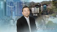 김학의 수사단, 윤중천 연일 소환…영장 재청구 검토