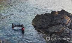 강릉서 승용차 바다에 추락···새내기 대학생 5명 숨져