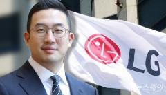 고객가치·실용주의 내세운 젊은 총수…LG 관습 바꿨다