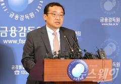 '강성 부원장' 원승연 거취에 긴장하는 금융권