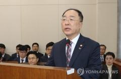 """홍남기 """"시장 수용 범위 내 최저임금 결정 바람직해"""""""