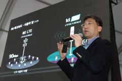 """서창석 KT본부장 """"고객중심의 5G 네트워크 제공"""""""