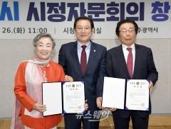 이용섭 광주광역시장, 시정자문회의 창립총회 위촉장 수여