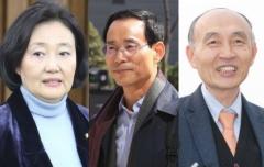 검증대에 선 4선의원…오늘 박영선·진영·조동호 인사청문회