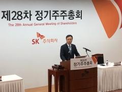 [2019주총]SK㈜, 최태원 사내이사 재선임···이사회 의장에선 물러나