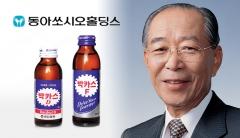92세에도 왕성한 활동…동아쏘시오 강신호 명예회장
