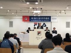"""윤윤수 휠라 회장 """"더 나은 경영성과 창출 위해 노력할 것"""""""