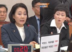 '이게 청문회다'…진흙탕 속에서 빛난 '박영선 vs 이언주' 여제 대결