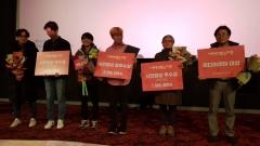 인천 미추홀구 주민미디어활동가 김희수, 전국대회서 우수상 수상