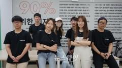 광주테크노파크, 창업지원 '입주 청년여성기업' 성과창출!