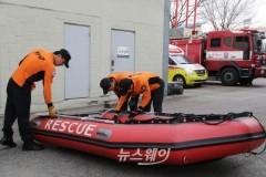 천안동남소방서, 수난사고 대비 '장비 조작훈련·점검' 실시