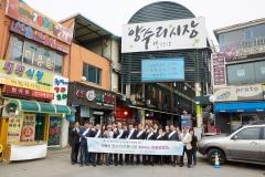 경기신보, `전통시장 사랑나눔` 행사 가져…이영주 도의원 제안