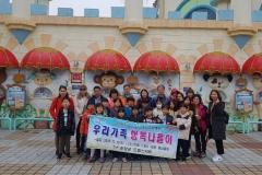 순창군,취약계층 아동·가정에 맞춤형 서비스 제공