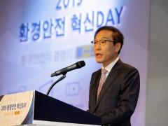 """삼성전자, 부품 관계사와 모여 """"환경 안전"""""""