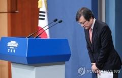 김의겸, 흑석동 상가주택 34억5천만원에 처분