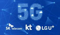 [5G 상용화 100일①]연내 300만 돌파 가능성, 품질·요금제·마케팅 효과 '자평'