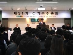 현대그린푸드, 국민연금 반대에도 '대표-이사회 의장' 겸직