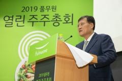 """이효율 풀무원 대표 """"글로벌 로하스 기업 도약"""""""