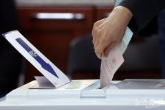 4.3 보궐선거 잠정 투표율 48.0%…밤 10시 넘어 당선 윤곽