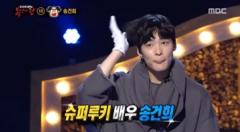 '복명가왕' 이라이자 2라운드 진출…가가멜 정체는 배우 송건희