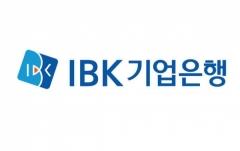 IBK기업은행, 올 1Q 당기순이익 5570억원…전년比 8.6%↑