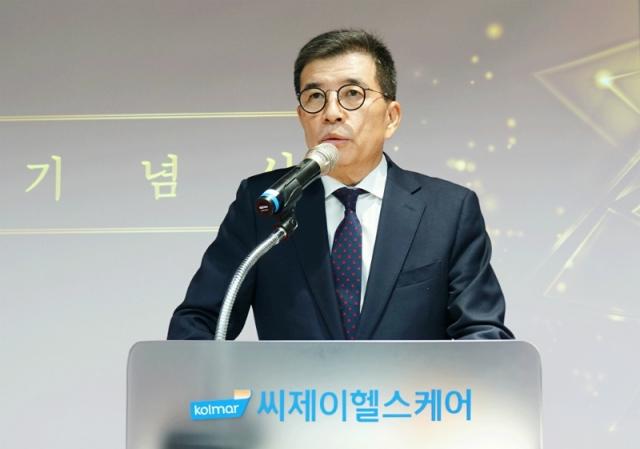 씨제이헬스케어, 창업 35주년 기념식 및 자율준수의 날 기념식 개최