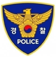 3살 딸 빗자루로 때려 사망…20대 미혼모 구속영장