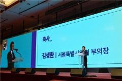 """서울시의회 김생환 부의장 """"청년, 대한민국의 미래...새로운 시스템 절실"""""""