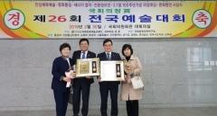 인천시의회 김강래·김국환 의원, `대한민국 의정대상` 수상